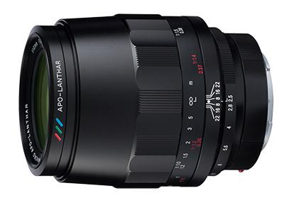 Voigtlander 110mm f2.5 Macro Apo-Lanthar Lens