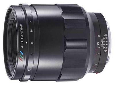 voigtlander macro 65mm f2-apo lanthar lens sony e-mount